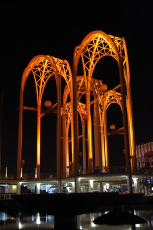 Pacific Science Arches turn Obliteride orange