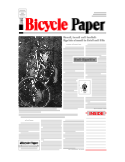 1995-12 Bicycle Paper