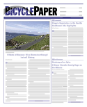 2007-7 Bicycle Paper